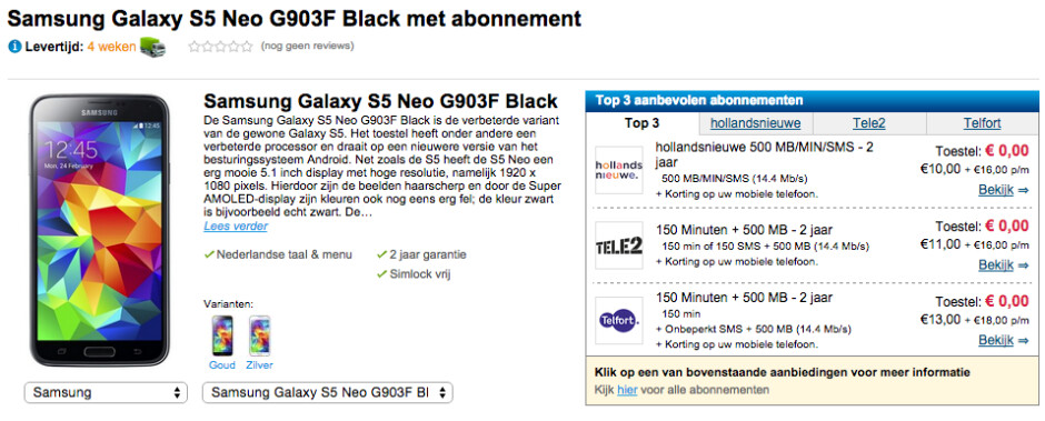 Samsung Galaxy S5 Neo appears on the website of a Dutch online retailer - Samsung Galaxy S5 Neo surfaces on Dutch online retailer's site