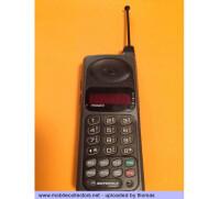 Motorola Dynasty Premier