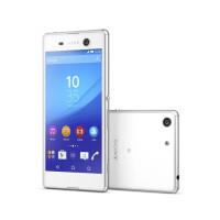 Sony-poll-Xperia-M5-03