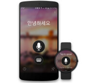 Microsoft-Translate-Android-Wear-01