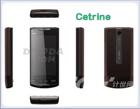 Cetrine - Is this HTC's lineup for 2009?