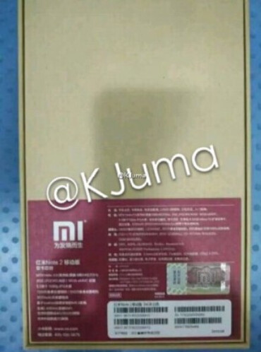 Box that the Xiaomi Redmi Note 2 will be sold in