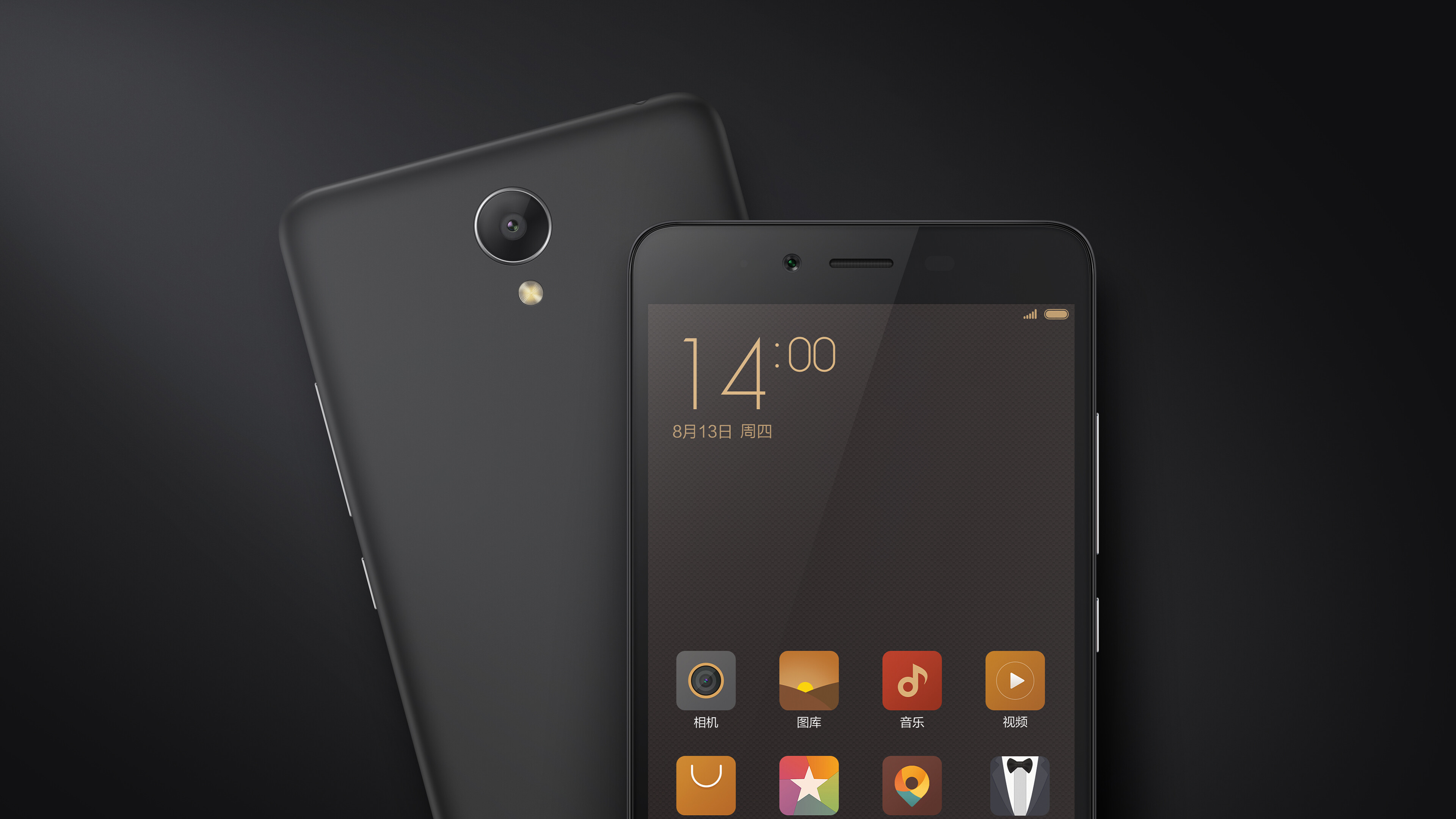 Xiaomi Redmi Note 2 Is Now Official: Powered By Powerful