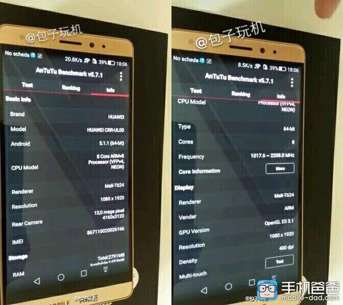 Huawei Mate 7 Mini — следующий флагман производителя