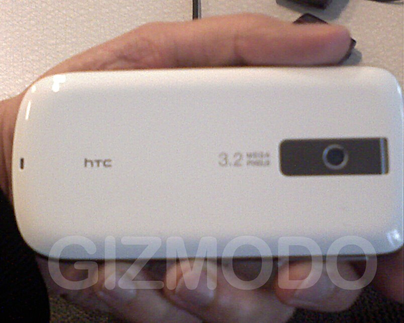 Is this the T-Mobile G2?