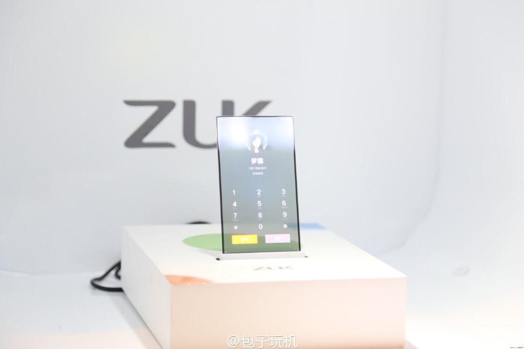 ZUK smartphone