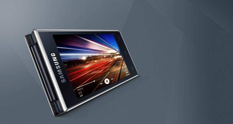 SM-G9198 Flip smartphone