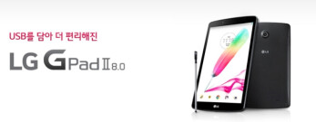LG launches the mid-range G Pad 2 8.0 tablet in South Korea, specs fail to impress