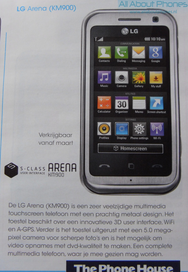 LG Arena is yet another touch phone