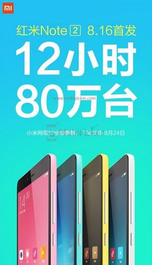 Record breaking flash sale for the Xiaomi Redmi Note 2