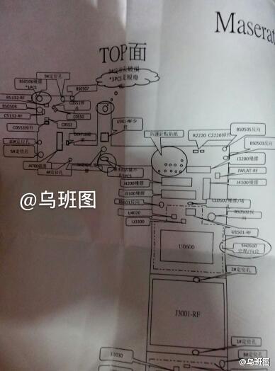 Leaked iPhone 6s motherboard schematics