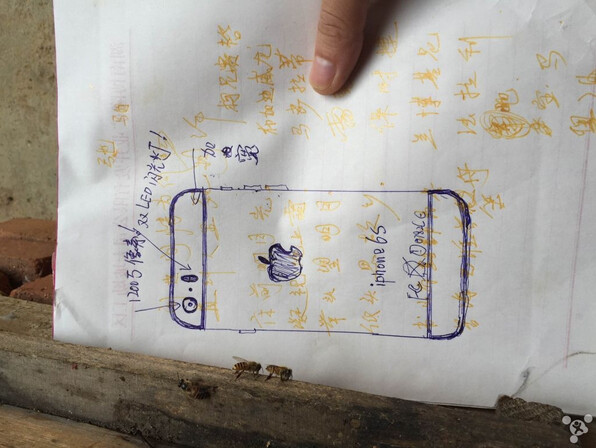 Sketch drawn by a Foxconn insider reveals design cues for rumored 5-inch iPhone model - Rumor: Source inside Foxconn says a 5-inch Apple iPhone is on the way