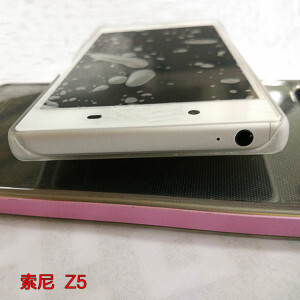 Photos allegedly showing a Sony Xperia Z5 dummy unit