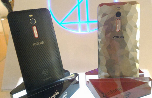 http://i-cdn.phonearena.com/images/articles/204370-image/The-Asus-Zenfone-2-Deluxe-Special-Edition-in-Textured-Black-L-and-Illusion-White-R.jpg