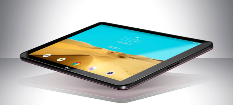 The LG G Pad II 10.1 will be introduced next month at IFA in Berlin - 10.1-inch LG G Pad II to be unveiled at IFA next month