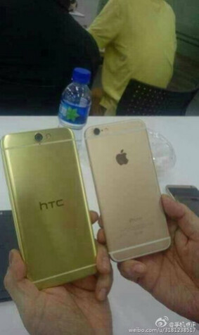 Rear of HTC Aero compared with the Apple iPhone 6