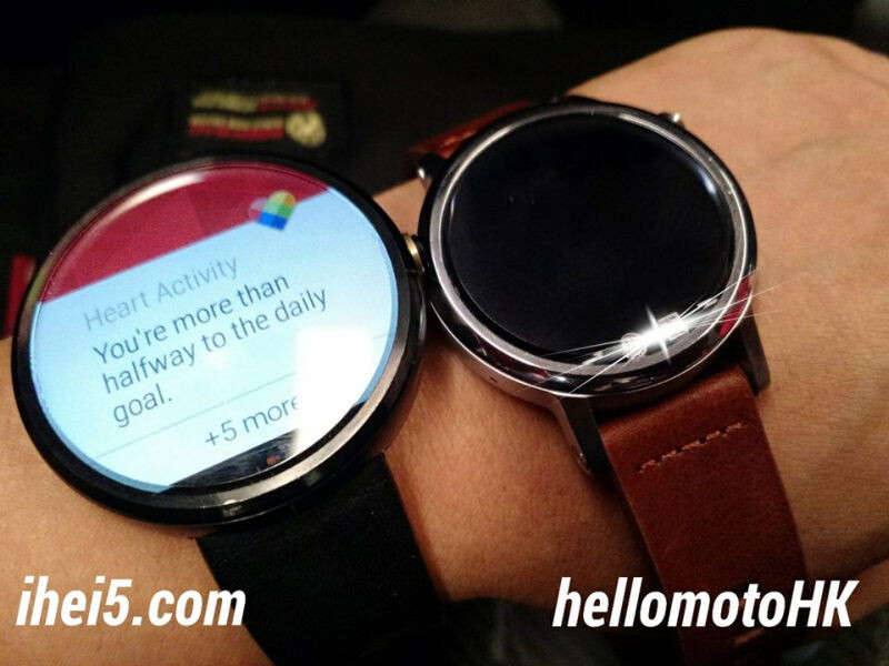Motorola Moto 360S captured on camera next to the original Moto 360, the size might just be bearable