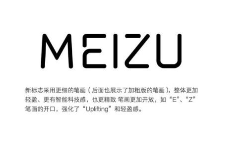 Meizu new logo