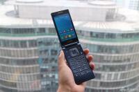 Samsung-G9198-5.jpg