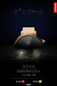 Motorola-Moto-260-2-announcement-invite.jpeg