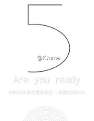 Teaser for Xiaomi Mi 5 leaks