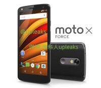 Motorola-Moto-X-Force-Bounce-white-03.jpg