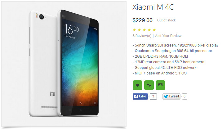Unannounced Xiaomi Mi 4c is posted on Oppomart - Xiaomi Mi 4c listed on Oppomart