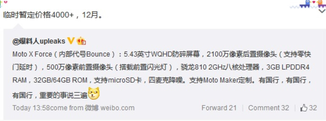 @upleaks posts about the Motorola Moto X Force