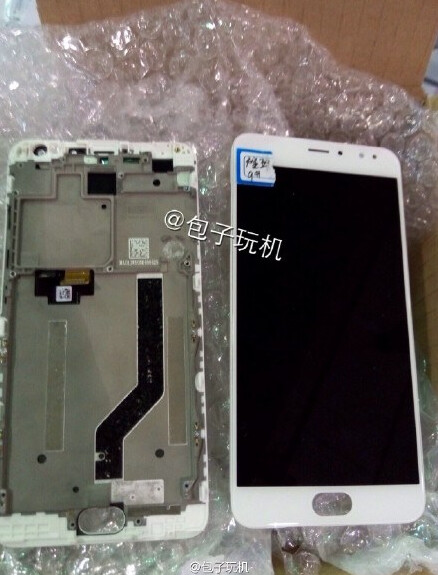 Is this the the Meizu NIUX? - First image of Meizu NIUX leaks?