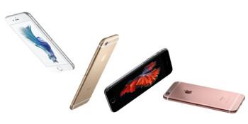 Apple iPhone 6s Plus vs iPhone 6 Plus: in-depth specs comparison