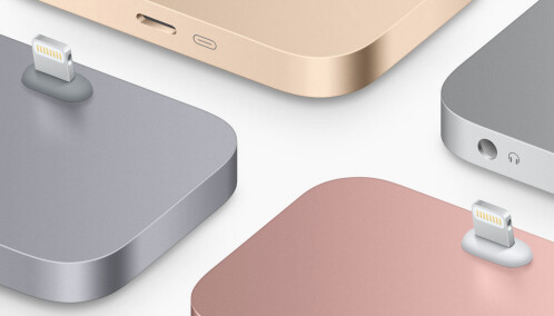 New accessories including sleek metallic docks, new leather cases and more