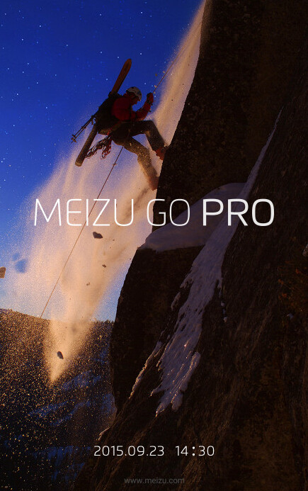 Meizu teases September 23rd event - Circle September 23rd as the date that Meizu unveils its new flagship?