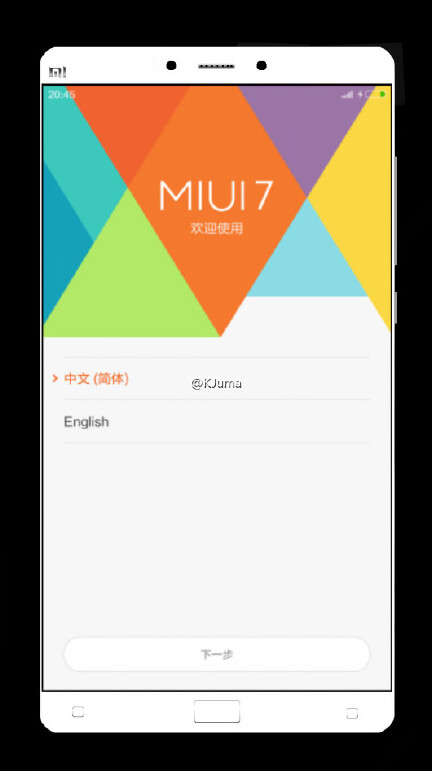 enders of the Xiaomi Mi Note 2 surface