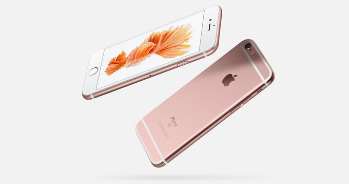 Deal: pre-order the Apple iPhone 6s or iPhone 6s Plus from Costco and get a $50 or $100 mail-in rebate