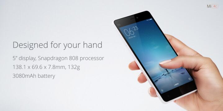 Xiaomi Mi 4c: все подробности