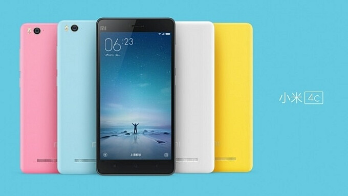 $204 Xiaomi Mi 4c officially unveiled, comes with Snapdragon 808, 2GB of RAM, 5-inch FHD display