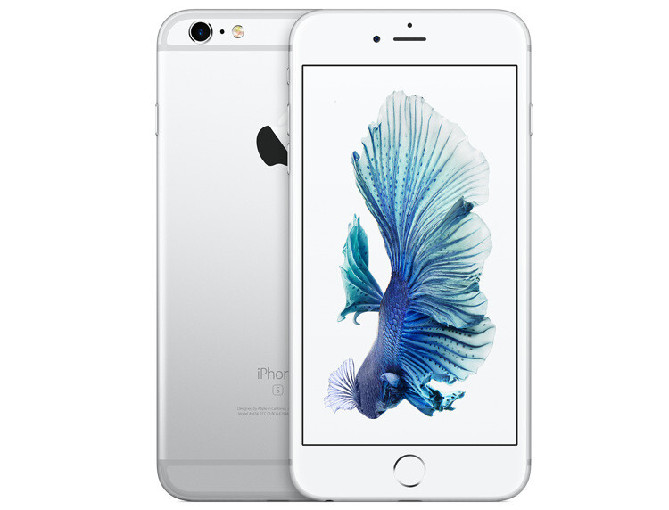 iPhone 6s Plus in silver