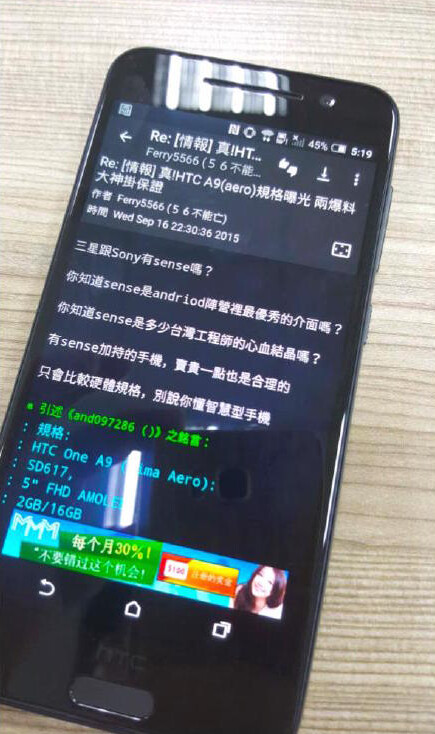 Live image of the HTC One A9 - HTC One A9 live image surfaces; Snapdragon 617 SoC, 2GB RAM, 16GB of native storage