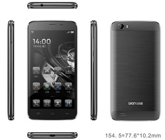 The Doogee T6 is powered by a huge 6000mAh battery - Doogee T6, powered by a humungous 6000mAh battery, to launch in November?