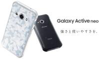 Samsung-Galaxy-Active-Neo-01