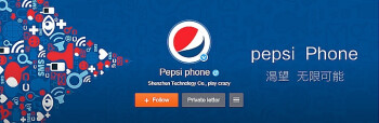 This is the banner used by the Pepsi Phone Weibo channel