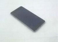 OnePlus-FCC-X-01.jpg