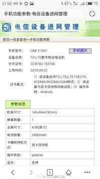 oneplus-mini41.jpg