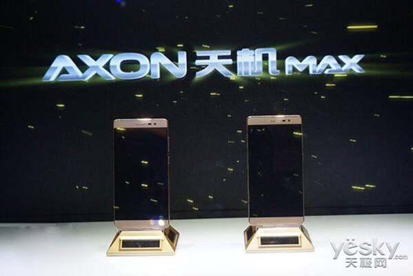 Yes Virginia, the ZTE Axon Max is for real - ZTE Axon Max is real and is on the way; phablet to launch before the end of the year