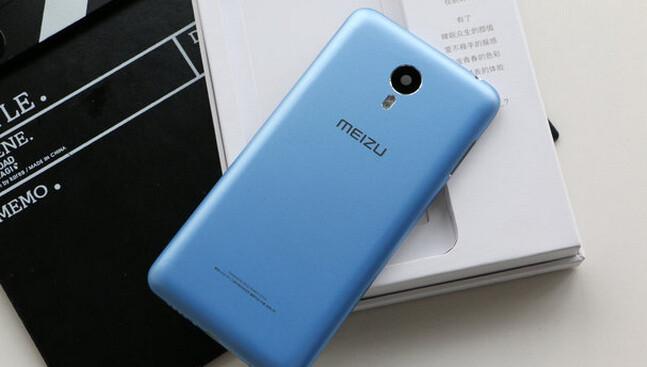 Meizu 'Blue Charm Metal' leaks out: features a killer metal design