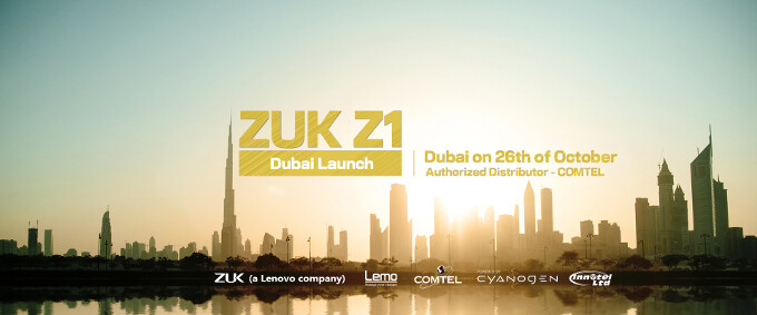 ZUK to introduce its plans for the global launch of its Z1 on October 26