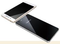 Oppo-Neo-7-announced-03.jpg