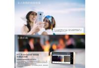 HTC-One-M9-specs-5