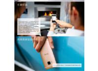 HTC-One-M9-specs-6