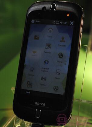 GSmart S1204 hides an 8MP camera under the hood